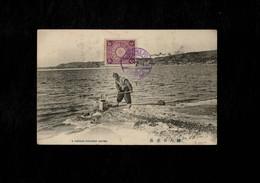 Cartolina Corea  Drawing Water - Chemulpo Corea Del Sud  - With Stamp Not Sent - Corea Del Sud