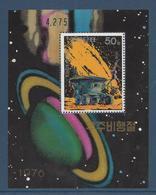 Corée Bloc - Neuf Sans Charnière - 1976 - Corée Du Sud