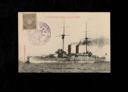 Cartolina Corea Shinmaizuro - Naval Commemoration Day Of The War 1904-1905 - With Stamp Not Sent - Corea Del Sud
