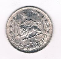 5 RIAL 1353 AH IRAN /7108/ - Iran