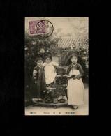 Cartolina Corea Niyoji - With Stamp Not Sent - Corea Del Sud
