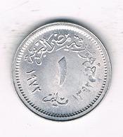 1 MILLIM 1972 EGYPTE /5292/ - Egypte