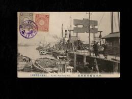 Cartolina Giappone West Bund Moji - Japan - With Stamp Not Sent - Altri