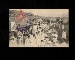 Cartolina GiapponeThe Iehiba Of Inaka - Japan - With Stamp Not Sent - Altri