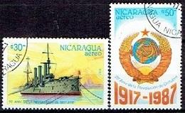 NICARAGUA # FROM 1987 STAMPWORLD 2903-04 - Nicaragua
