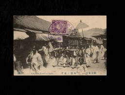 Cartolina Giappone Kanjin No Konrei No Dochu - Japan - With Stamp Not Sent - Altri