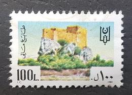 LNPC - Lebanon 1981 Very Rare Fiscal Revenue Stamp 100L - Líbano