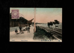 Cartolina Giappone Beach Of Suma - Japan - With Stamp Not Sent - Altri