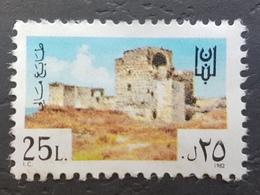 LNPC - Lebanon 1982 Rare Fiscal Revenue Stamp 25L - Lebanon