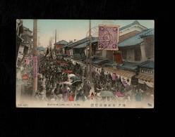 Cartolina Giappone Festival Of Ikuta In Kobe - Japan - With Stamp Not Sent - Kobe