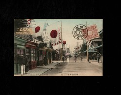 Cartolina Giappone Benten Dori Yokohama  - Japan - With Stamp Not Sent - Yokohama