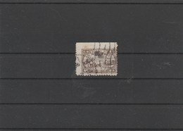 CHINA - 19-07-15. 1 USED STAMP. DOUBLE OVERPRINT - 1949 - ... République Populaire