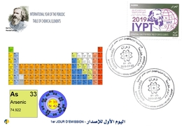 DZ Algeria 1836 2019 Anno Internazionale Tavola Periodica Degli Elementi Chimici Dmitry Mendeleev Chimica Arsenico - Chimica