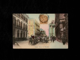 Cartolina Cina France Town In Shanghai  - With Stamp Not Sent - Cina