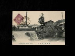 Cartolina Giappone Shinmaizuru Electric House - Japan-   - With Stamp Not Sent - Kyoto