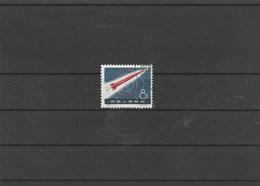 CHINA - 19-07-17. 1 USED STAMP. - 1949 - ... République Populaire