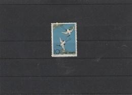 CHINA - 19-07-18. 1 UNUSED STAMP. - 1949 - ... République Populaire