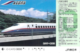 TRAIN - LOCOMOTIVE - RAILWAY - Carte Prépayée Japon - Trains