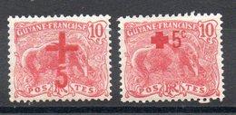 GUYANE - YT N° 73-74 - Neufs * - MH - Cote: 21,50 € - Unused Stamps