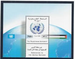 Palestine - Bloc N° 10 - Neuf Sans Charnière - 1998 - Palestine
