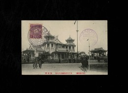 Cartolina Giappone Japan Temple - With Stamp Not Sent - Altri