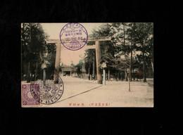 Cartolina Giappone Japan Meiji Torii - With Stamp Not Sent - Altri