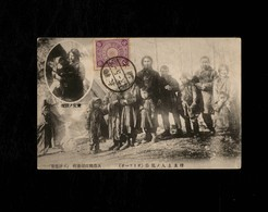 Cartolina Giappone Japan Community - With Stamp Not Sent - Altri