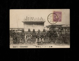 Cartolina Giappone Japan Community - With Stamp Not Sent - Giappone