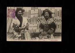 Cartolina Giappone Customs Nianners Aborigens Of Hokkaido Japan  - With Stamp Not Sent - Giappone