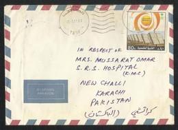 Saudi Arabia 1985 Air Mail Postal Used Cover TAIF To Pakistan - Saudi Arabia