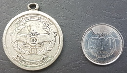Lebanon 1980s Beautiful Metallic Medal - Lebanese Army Air Force - Other