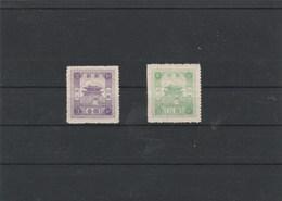 19-07-22. KOREA. 2 UNUSED STAMPS. - Korea (...-1945)
