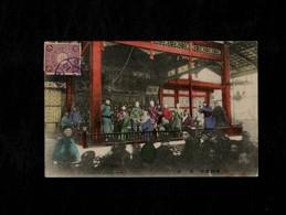 Cartolina CIna Theatre In Manchuria  - With Stamp Not Sent - Cina