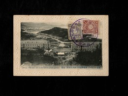 Cartolina Cina Official Residence Of Bazan Fortification Battary - With Stamp Not Sent - Cina
