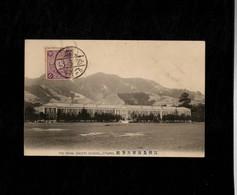 Cartolina Giappone The Naval Caders School Etajima Japan - With Stamp Not Sent - Altri