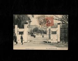 Cartolina Giappone Kaiheidan At Sasebo - With Stamp Not Sent - Altri