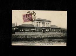 Cartolina Giappone Police Station Shinmaizuru  Japan - With Stamp Not Sent - Altri