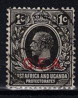 Tanganyika, 1917, SG 45, Used - Kenya, Uganda & Tanganyika