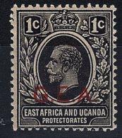 Tanganyika, 1917, SG 45, MNH - Kenya, Uganda & Tanganyika