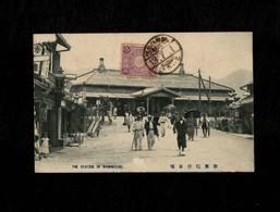 Cartolina Giappone Station Shinmaizuru  Japan - With Stamp Not Sent - Altri