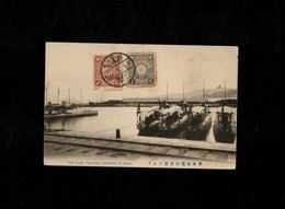 Cartolina Giappone The Kure Torpedo Barracks In Pond Japan - With Stamp Not Sent - Altri