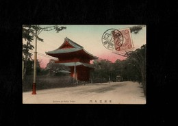 Cartolina Giappone Daimon Of Shiba Tokyo Japan - With Stamp Not Sent - Tokyo
