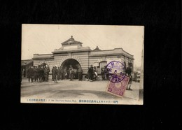 Cartolina Giappone Ferry Station Moji Japan - With Stamp Not Sent - Altri
