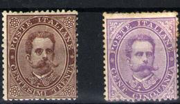Italia Nº 37/8. Año 1879/82 - 1878-00 Umberto I