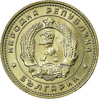 Monnaie, Bulgarie, 10 Stotinki, 1962, SPL, Nickel-brass, KM:62 - Bulgaria