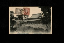Cartolina Giappone General View Of Saihoji Station Japan - With Stamp Not Sent - Altri