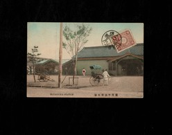 Cartolina Giappone Hiranuma Station Japan - With Stamp Not Sent - Japan
