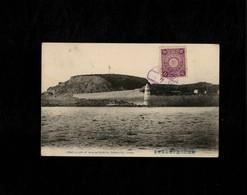 Cartolina Corea Light House At Sho Getsuito Chemulpo  - With Stamp Not Sent - Corea Del Sud