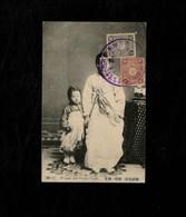 Cartolina Corea Woman And Child Corea  - With Stamp Not Sent - Corea Del Sud