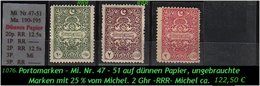 EARLY OTTOMAN SPECIALIZED FOR SPECIALIST, SEE....Porto -aus Mi. Nr. 47 - 51 - Dünnes Papier -RR- - 1921-... República